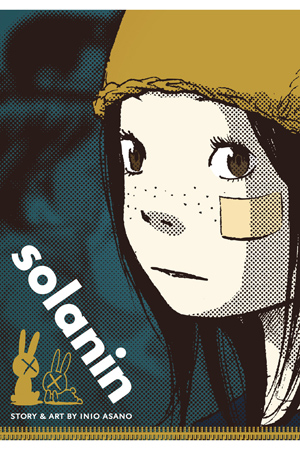 Solanin Vol. 1: Free Preview