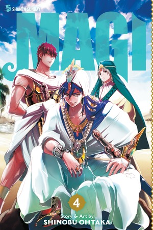 Magi: The Labyrinth of Magic, Volume 4