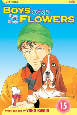 Boys Over Flowers Vol. 15: Boys Over Flowers, Volume 15