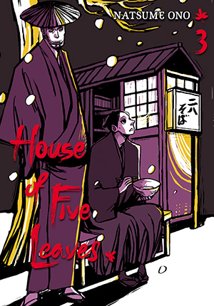 House of Five Leaves Vol. 3: House of Five Leaves, Volume 3