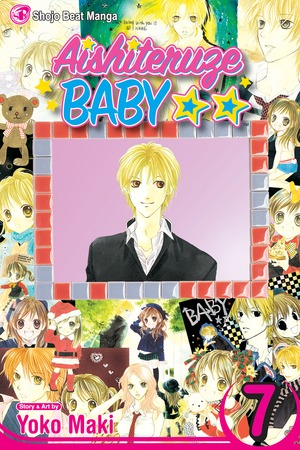 Aishiteruze Baby Vol. 7: Aishiteruze Baby, Volume 7