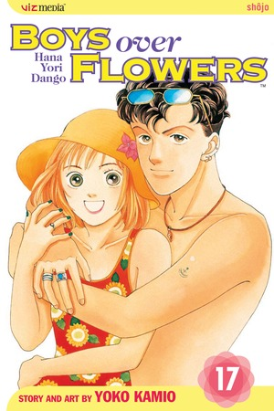 Boys Over Flowers Vol. 17: Boys Over Flowers, Volume 17