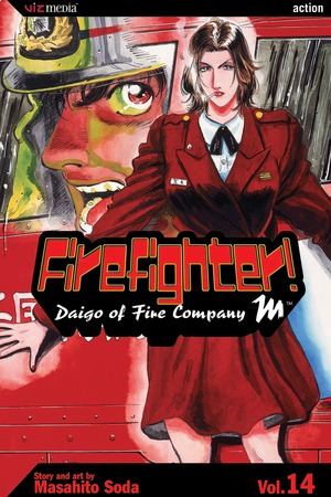 Firefighter!: Daigo of Fire Company M, Volume 14