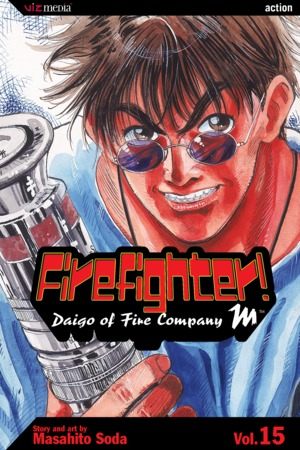 Firefighter!: Daigo of Fire Company M, Volume 15