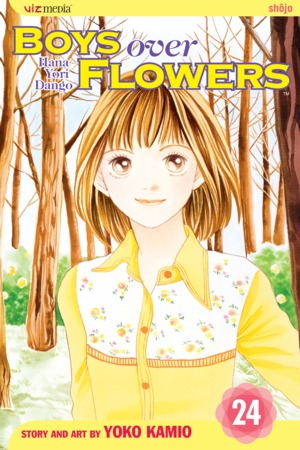 Boys Over Flowers Vol. 24: Boys Over Flowers, Volume 24