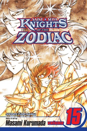 Knights of the Zodiac (Saint Seiya) Vol. 15: The Undersea Shrine