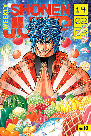 Weekly Shonen Jump: Feb  3, 2014