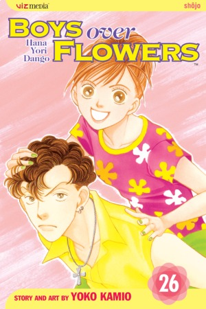 Boys Over Flowers Vol. 26: Boys Over Flowers, Volume 26