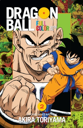 Dragon Ball Full Color Vol. 2: Dragon Ball Full Color, Volume 2
