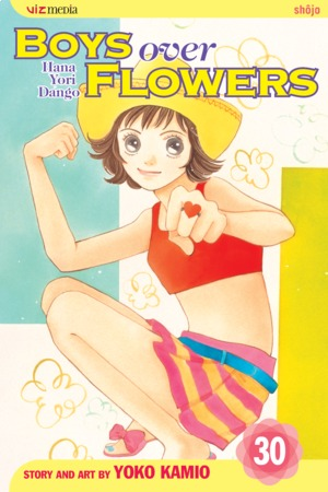 Boys Over Flowers Vol. 30: Boys Over Flowers, Volume 30