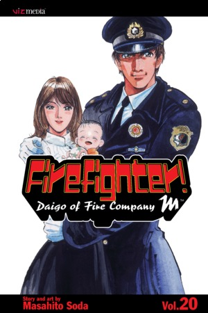 Firefighter!: Daigo of Fire Company M, Volume 20