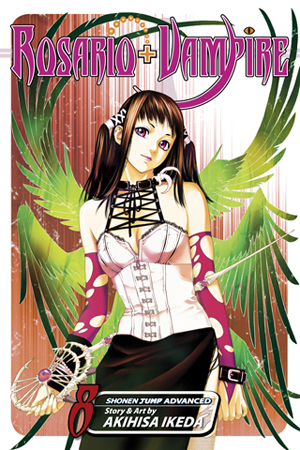 Rosario+Vampire Vol. 8: Lesson Eight: Shikigami