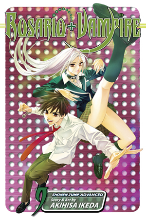 Rosario+Vampire Vol. 9: Lesson Nine: Monster Mamas