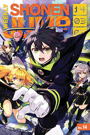 Weekly Shonen Jump: Mar  3, 2014