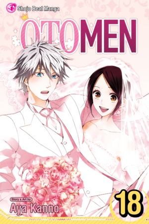Otomen Vol. 18: Otomen, Volume 18