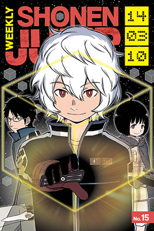 Weekly Shonen Jump: Mar 10, 2014
