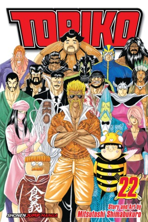 Toriko Vol. 22: Four Beasts