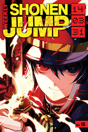 Weekly Shonen Jump: Mar 31, 2014