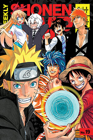 Weekly Shonen Jump: Apr  7, 2014