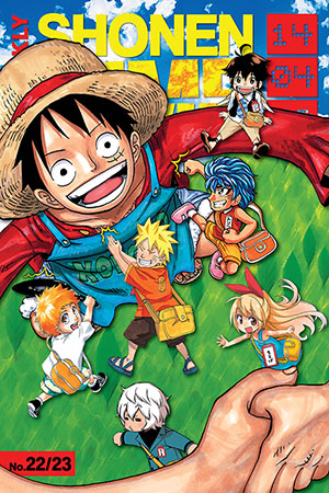 Weekly Shonen Jump: Apr 28, 2014