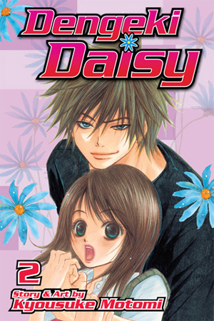 Dengeki Daisy Vol. 2: Dengeki Daisy, Volume 2
