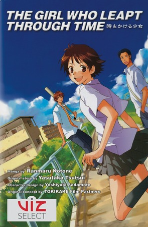 The Girl Who Leapt Through Time: The Girl Who Leapt Through Time, Volume 1