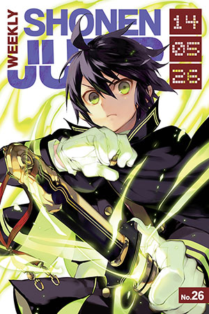 Weekly Shonen Jump: May 26, 2014