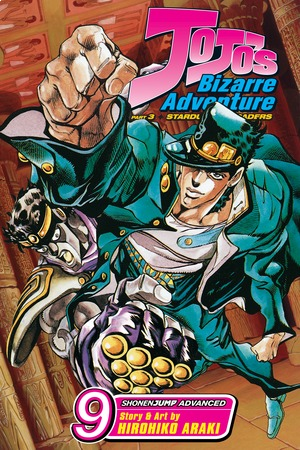 JoJo's Bizarre Adventure: Stardust Crusaders--Part 3 Vol. 9: The Deadly Sword