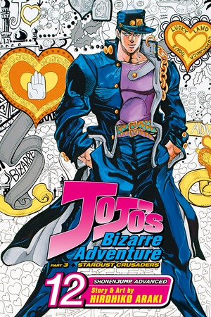 JoJo's Bizarre Adventure: Stardust Crusaders--Part 3 Vol. 12: The Claws of Horus