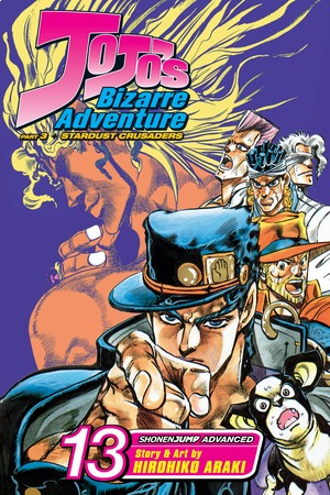 JoJo's Bizarre Adventure: Stardust Crusaders--Part 3 Vol. 13: D'arby the Player