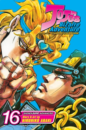 JoJo's Bizarre Adventure: Stardust Crusaders--Part 3 Vol. 16: Journey's End