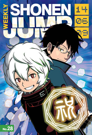 Weekly Shonen Jump: Jun 9, 2014