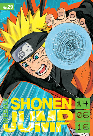 Weekly Shonen Jump: Jun 16, 2014