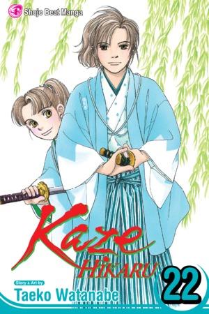 Kaze Hikaru Vol. 22: Kaze Hikaru, Volume 22