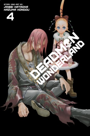 Deadman Wonderland Vol. 4: Deadman Wonderland, Volume 4