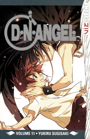 D・N・ANGEL, Volume 11