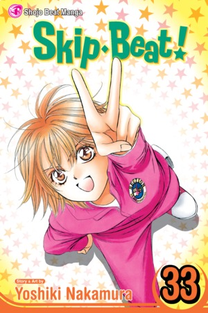 Skip•Beat! Vol. 33: Skip Beat!, Volume 33