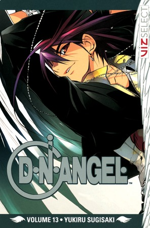 D・N・ANGEL, Volume 13