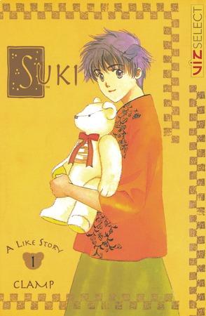 Suki Vol. 1: Suki, Volume 1