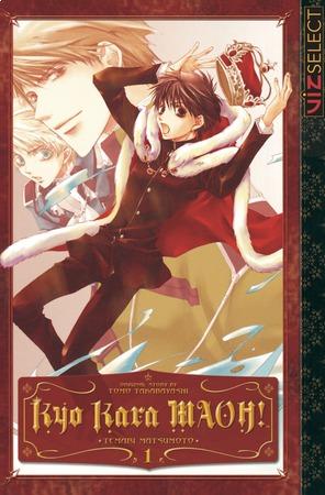 Kyo Kara MAOH! Vol. 1: Kyo Kara MAOH!, Volume 1