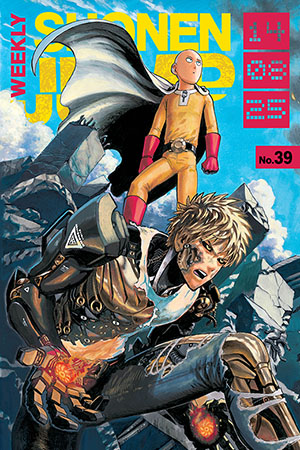 Weekly Shonen Jump: Aug 25, 2014