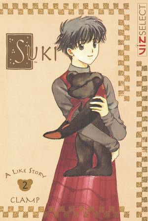 Suki Vol. 2: Suki, Volume 2