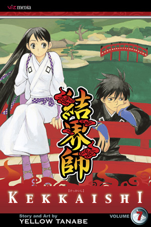 Kekkaishi, Volume 7