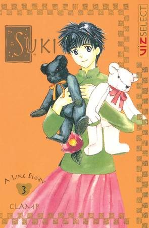 Suki Vol. 3: Suki, Volume 3