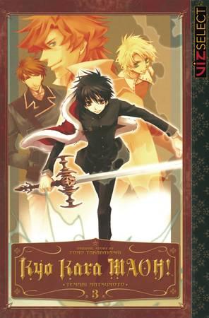 Kyo Kara MAOH!, Volume 3