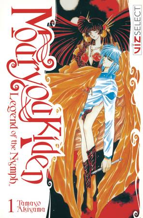 Mouryou Kiden: Legend of the Nymph Vol. 1: Mouryou Kiden: Legend of the Nymph, Volume 1