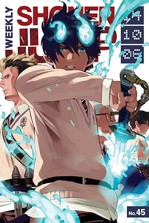 Weekly Shonen Jump: Oct 6, 2014