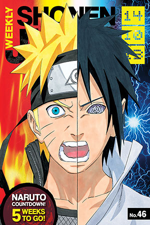 Weekly Shonen Jump: Oct 13, 2014