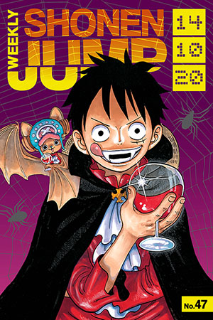 Weekly Shonen Jump: Oct 20, 2014