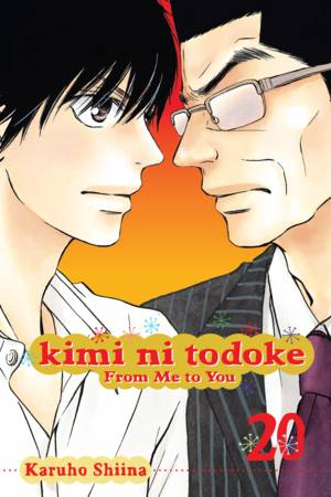Kimi ni Todoke: From Me to You, Volume 20